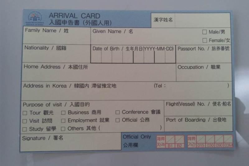 $韓国ドラマOSTショップ★ブルーミングライフ管理人ブログ-DSC_0631.JPG