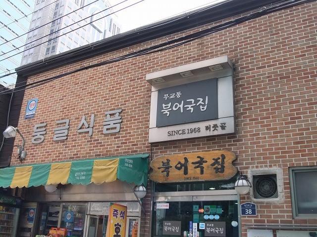 $ブルーミングライフ管理人ブログ★韓国ドラマOSTショップ