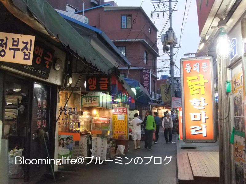 $韓国大好き!FTISLAND大好き!ブルーミングライフ管理人ブログ