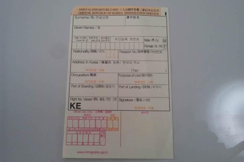 $韓国ドラマOSTショップ★ブルーミングライフ管理人ブログ-DSC_0632.JPG