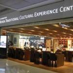 仁川空港の文化体験