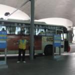 仁川空港から明洞行きの空港バス