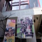 韓国ドラマ★メリは外出中