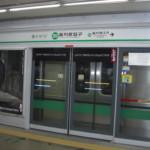 ソウルでは地下鉄を活用しよう!T-MONEYカード