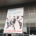 FTISLAND韓国コンサート1日目終わったよ