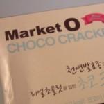 MarketOチョコクラッカー