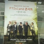 FTISLANDソウルコンbeautiful journey