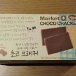 MarketOのお菓子