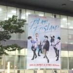 FTISLAND「PLAY!FTISLAND」2011韓国ソウルコンレポ