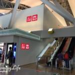 関西国際空港のユニクロで免税プラスαのお買い得♪