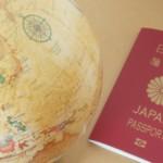 韓国入国の際に必要な書類と手続き
