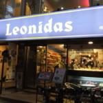 Leonidasレオニダスのチョコワッフル