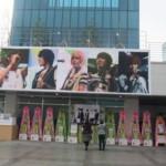 アンコールコンサートmemory in FTISLAND2日目