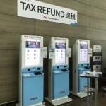 仁川国際空港でTAXリファンドを現金で受け取る方法