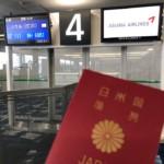 G20で厳戒態勢の関西空港からソウルへ