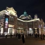 夜のソウル駅とロッテマートで両替
